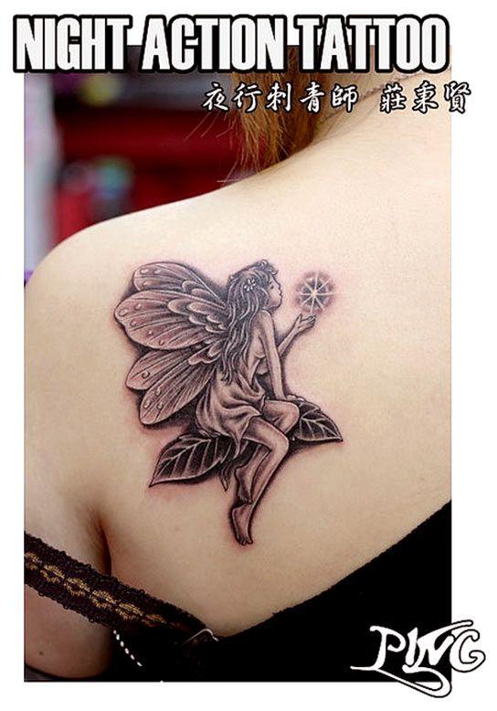 angel tattoos on shoulder tattoo designs for women. Black Bedroom Furniture Sets. Home Design Ideas